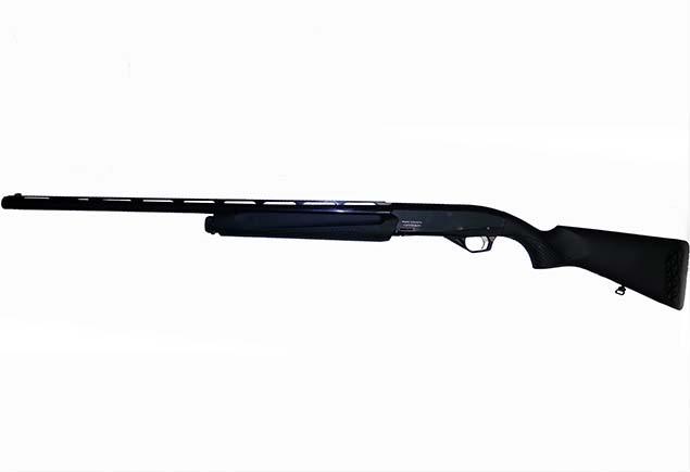 Ружье MP-155